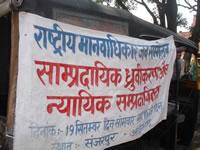 photo-sanjarpur