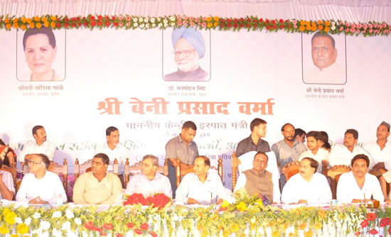 honble-minister-of-steel-at-the-shilanayas-ceremony-of-rinl-spu-at-ambedkarnagar