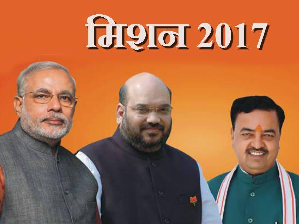 bjp-candidate-list-for-uttar-pradesh-election-2017