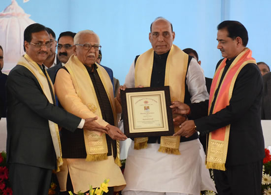 union-home-minister-shri-rajnath-singh-honoured-with-honorary-dsc-degree-at-60th-convocation-of-lucknow-university